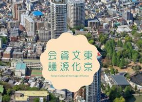 バラエティプロデューサー角田陽一郎さんが『文化資源プロデュース塾』を開催!