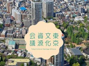 角田陽一郎さんによる『文化資源プロデュース塾』開催!
