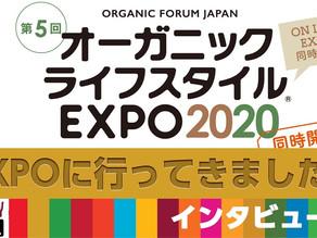 「EXPOに行ってきました!インタビュー編」アースデイちゃんねる#33 公開!