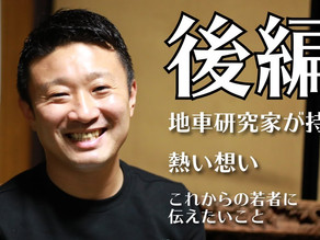 【シマムラジュク×だんじり】地車研究家・田中秀奇さんのインタビュー動画(後編)を配信しました!
