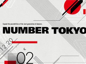 【NUMBER TOKYO®︎vol.2が開催決定!】カリスマカンタローさんが代表を務める株式会社アノマリー主催のダンスイベントが開催されます!