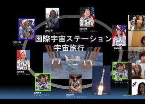 株式会社Kanattaが大貫美鈴さんをゲストにお招きした【宇宙×女子 勉強会】を開催しました!