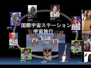 【大貫美鈴さんがゲストに登場!】株式会社Kanattaが宇宙×女子 勉強会を開催しました!