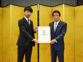 【カリスマカンタローさん登壇】日本国際ダンス連盟「FIDA JAPAN」名誉会長就任会見
