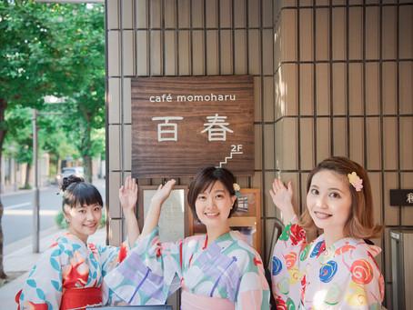 Cafe Momoharu百春