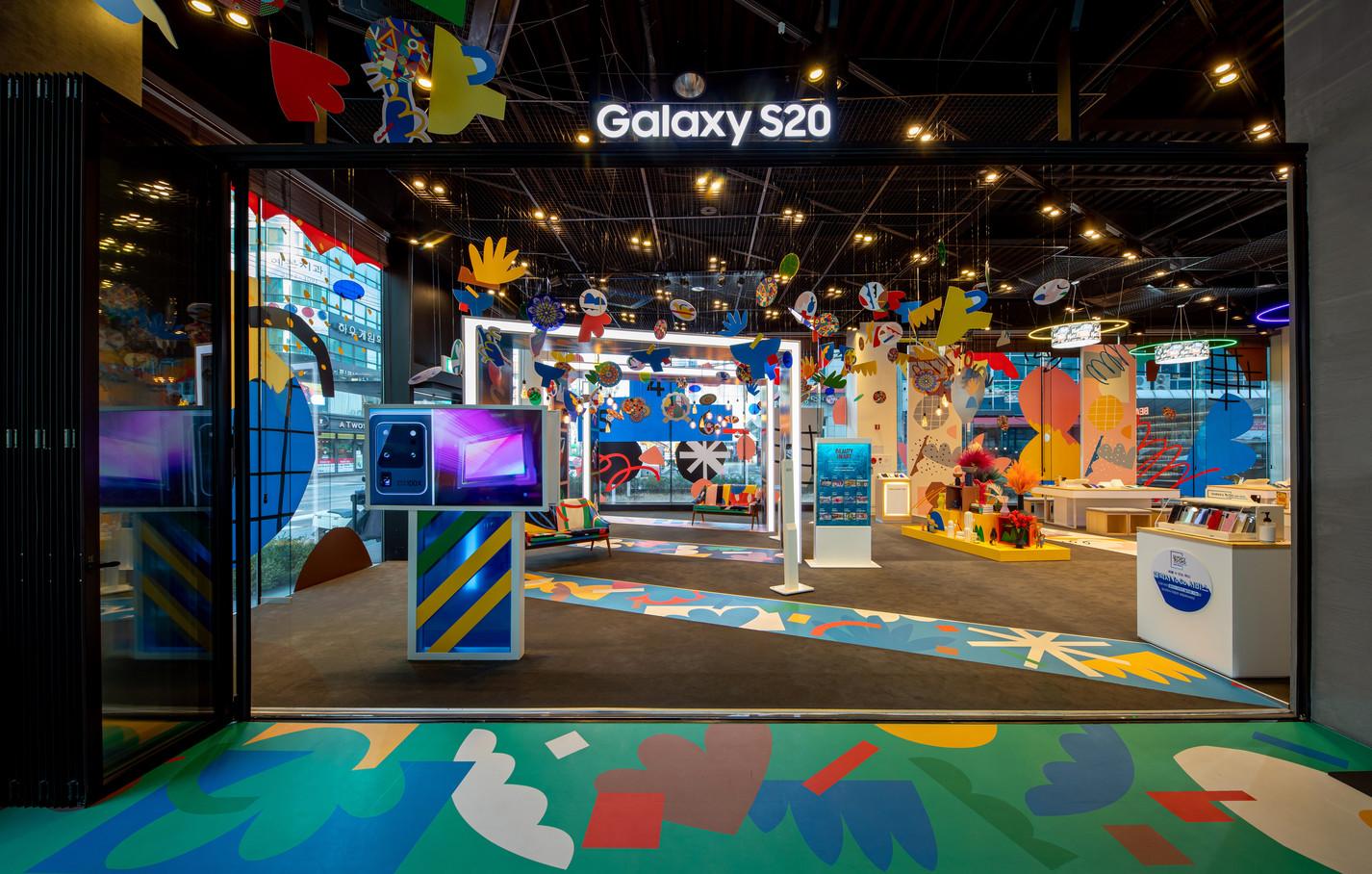 Galaxy S20 Studio