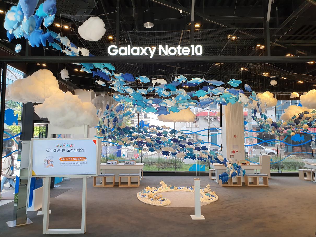 Galaxy Note10 Studio