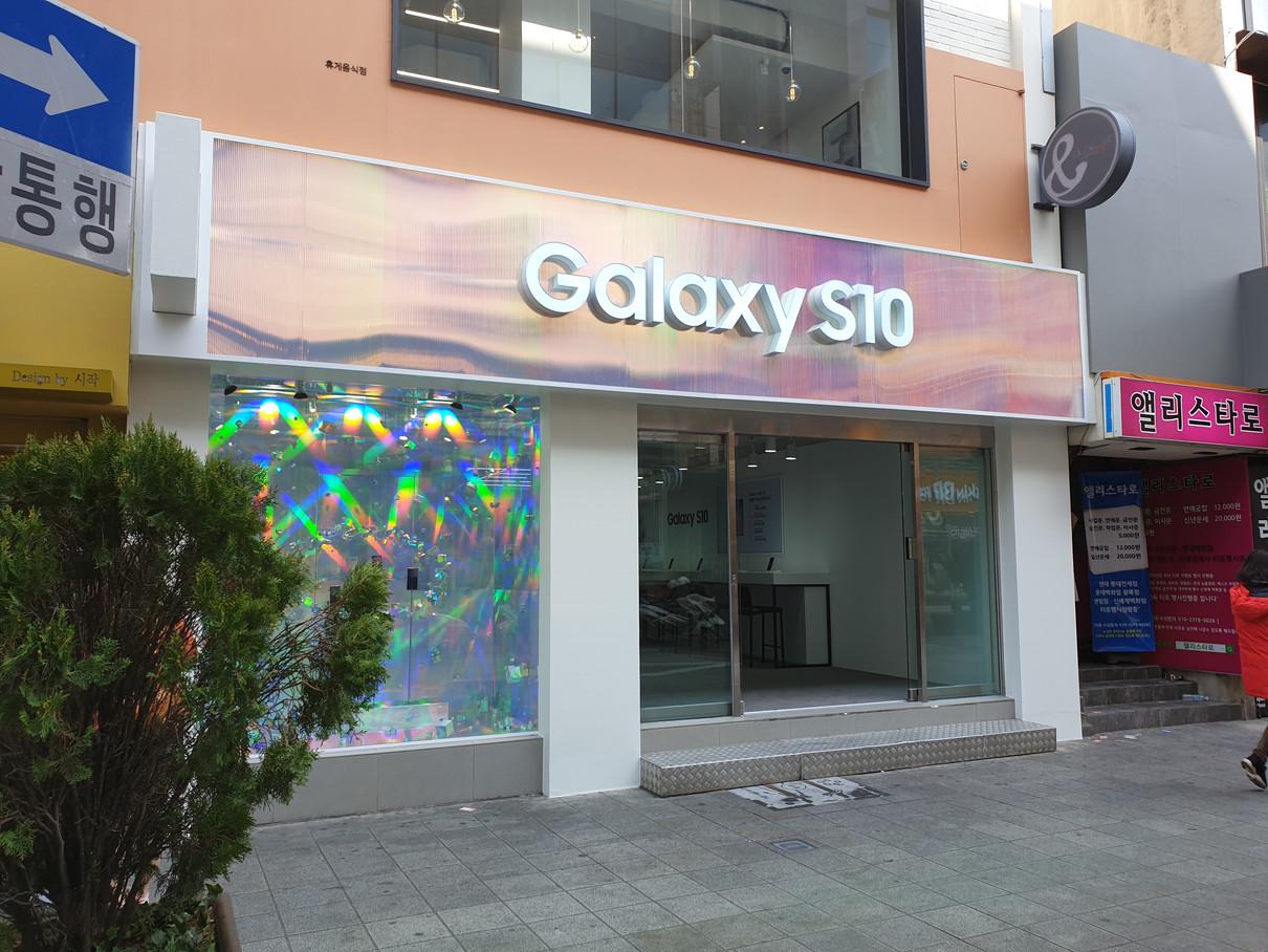 Galaxy S10 Studio
