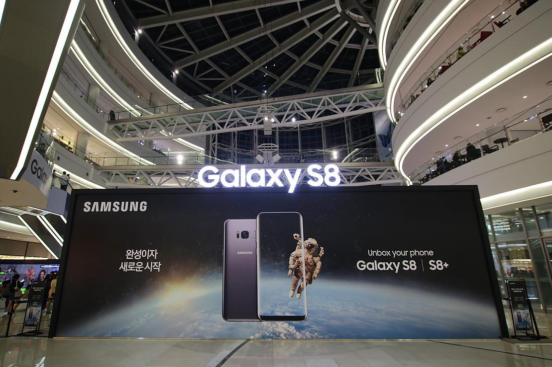 Galaxy S8 Studio