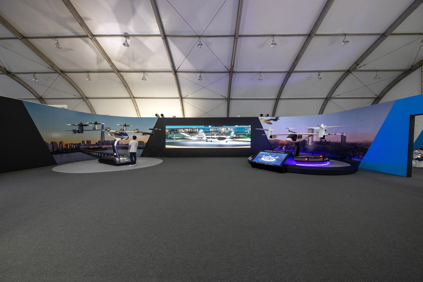 Seoul Smart Mobility Expo 2021