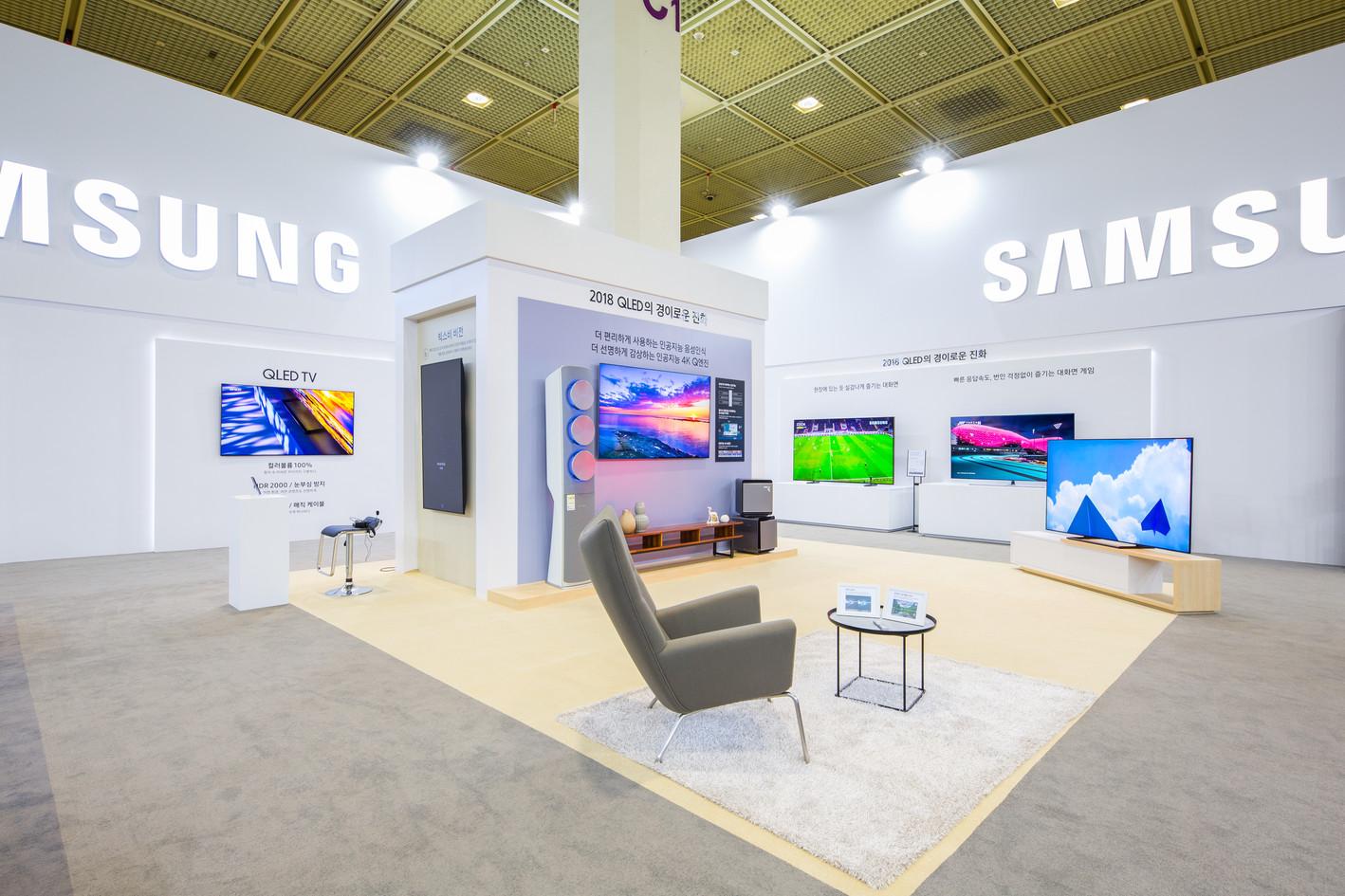 2018 World IT Show SAMSUNG