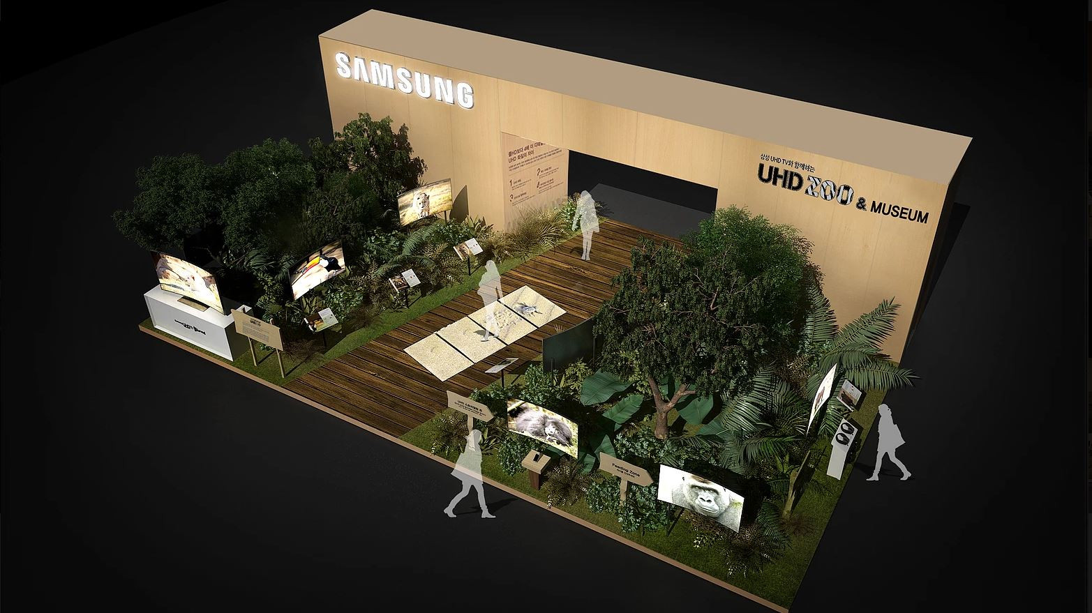 SAMSUNG UHD ZOO & MUSEUM