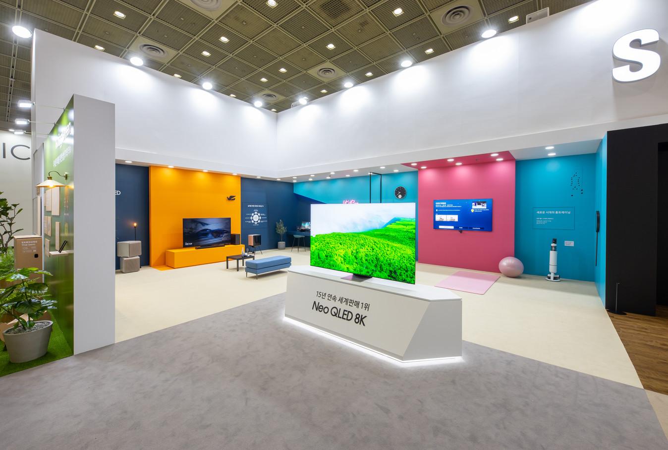 2021 World It Show Samsung