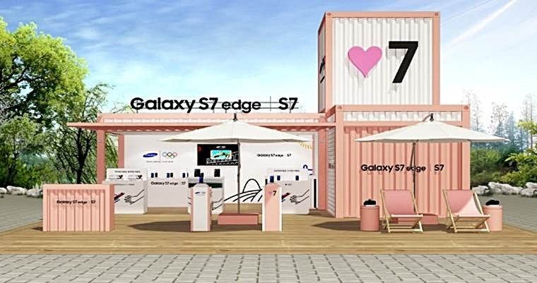 Galaxy S7 Olympic Phone Event