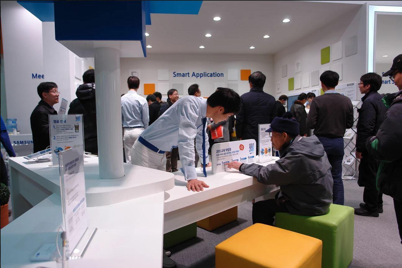 2013 교육박람회 SAMSUNG