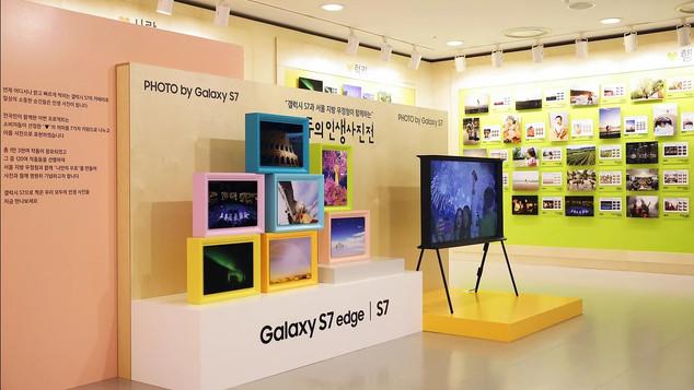 Galaxy S7 인생사진전