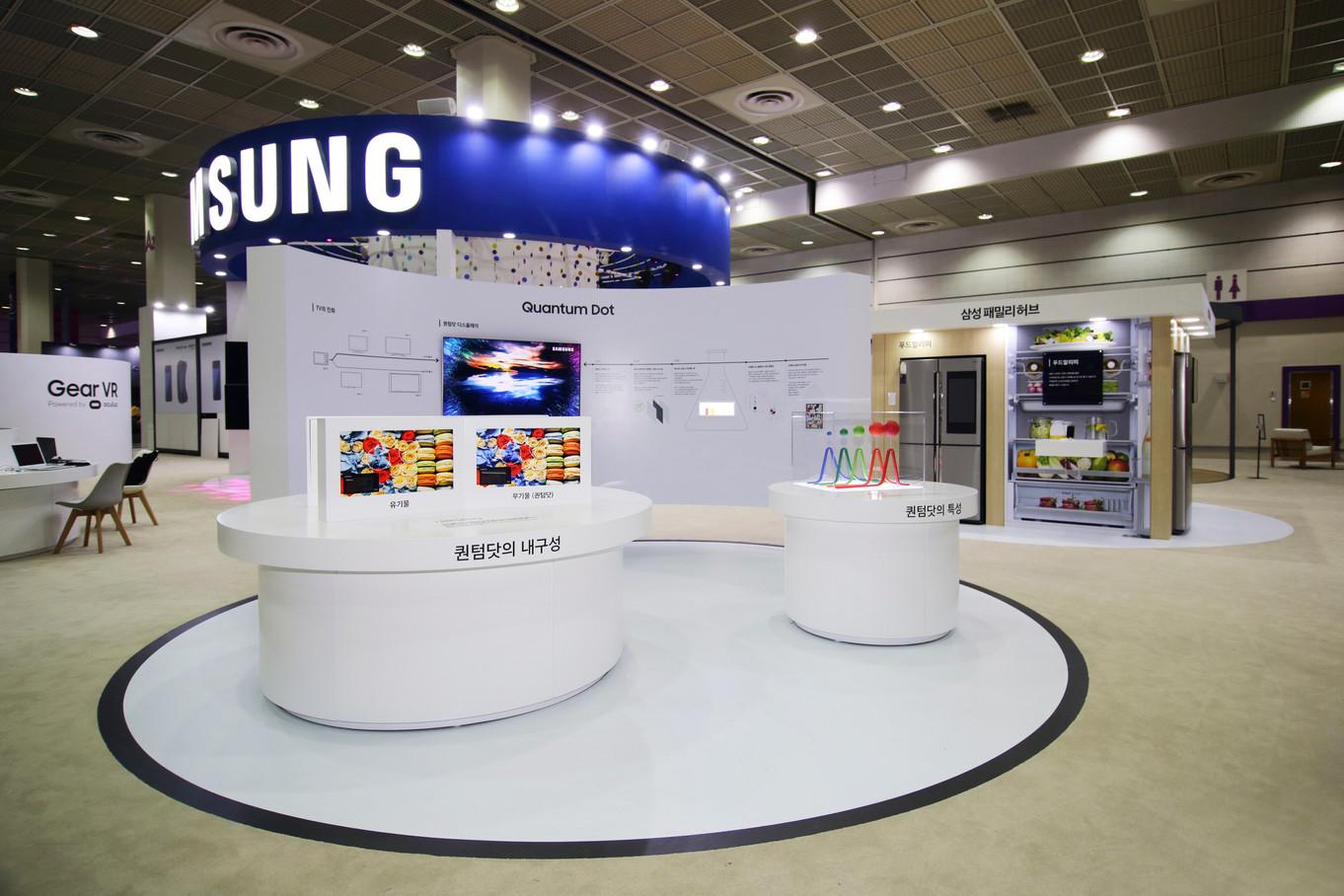2016 Korea Electronics Show SAMSUNG