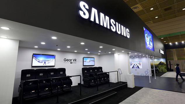 2017 World IT Show SAMSUNG