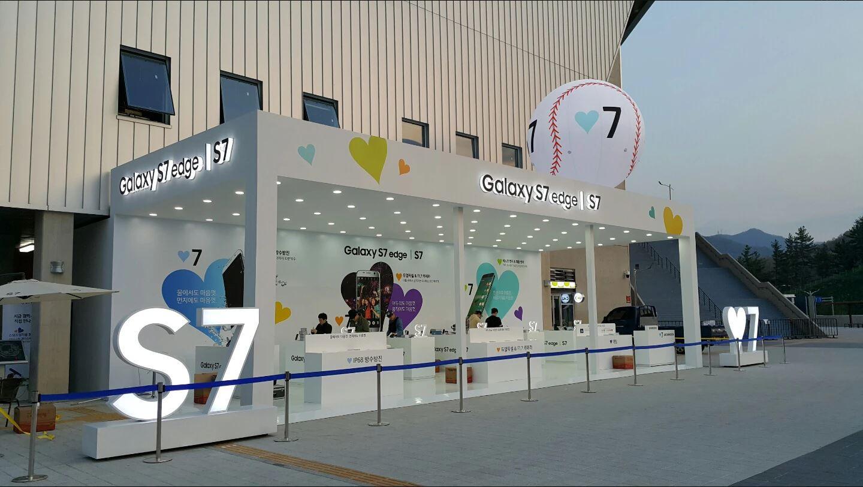 Galaxy S7 Studio