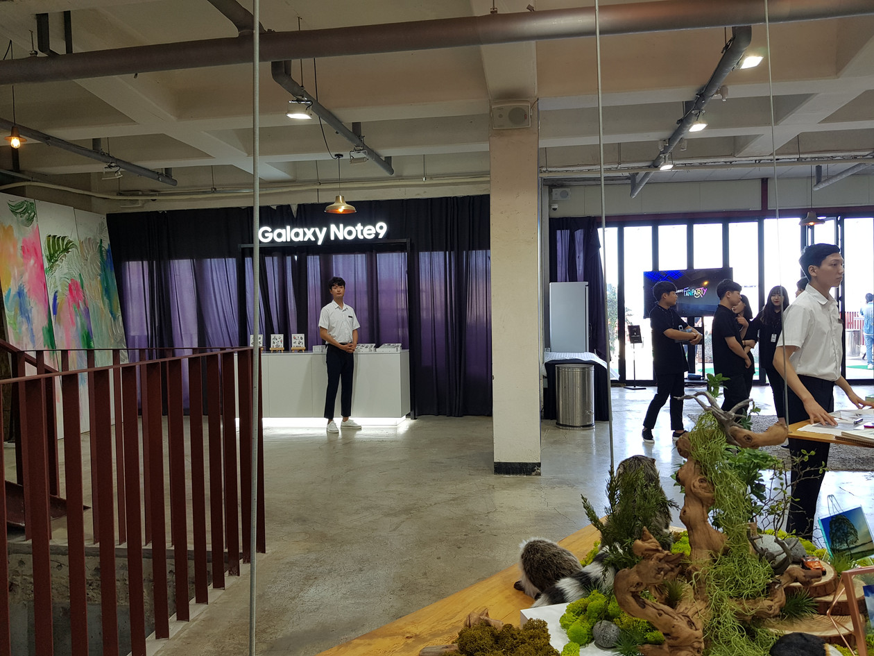 Galaxy Note9 FAN PARTY