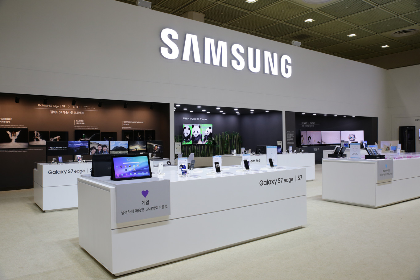 2016 World IT Show