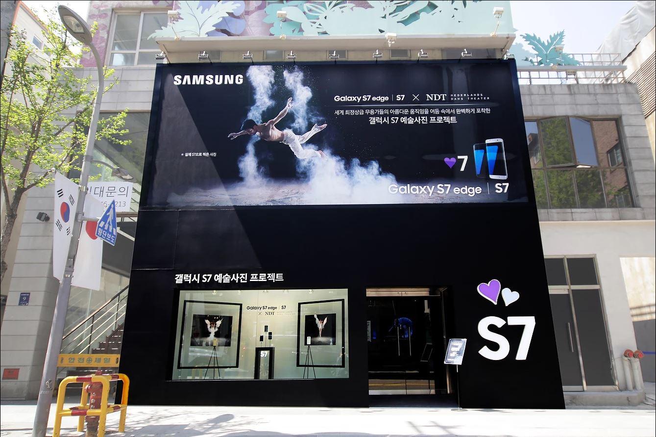 Galaxy S7 예술사진전