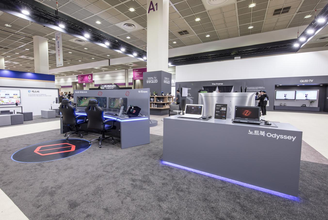 2017 Korea Electronics Show SAMSUNG