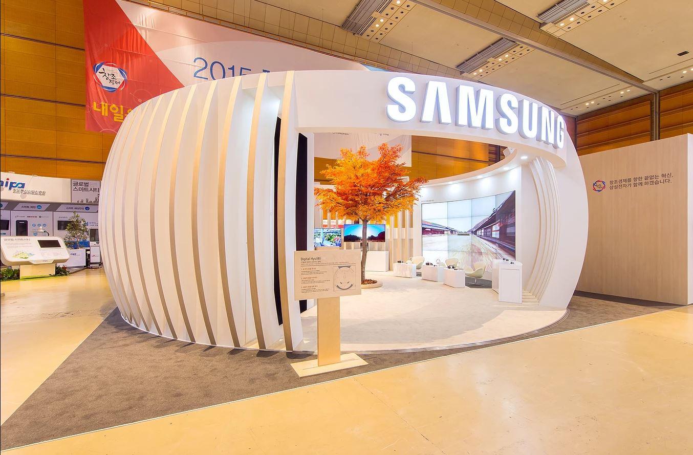 2015 창조경제박람회 SAMSUNG