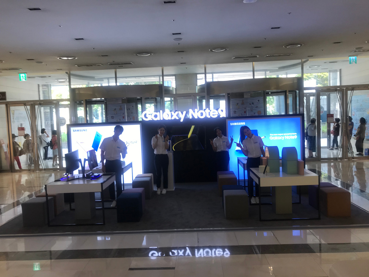 Galaxy Note9 Studio