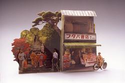 67. tokyo souvenir .jpg