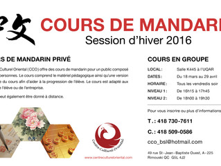 Cours de Mandarin- Session Hiver 2016