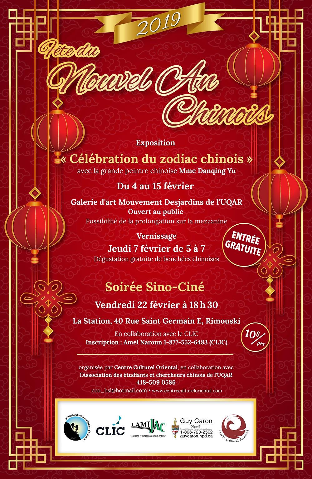 Le Centre Culturel Oriental est de retour. Venez en grand nombre assister à notre nouvel événement.