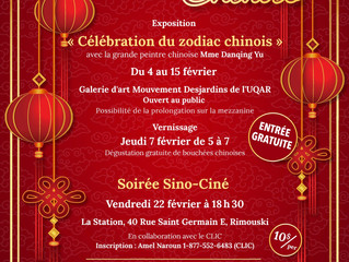 Exposition du Nouvel An Chinois 2019