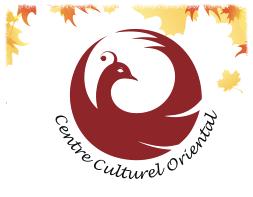 Fermeture du Centre Culturel Oriental