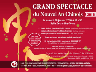 Grand Spectacle du Nouvel An Chinois 2016