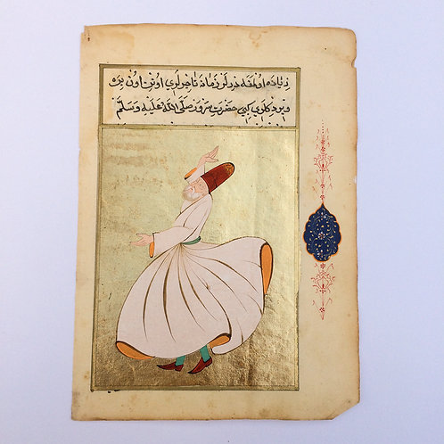 Ottoman Whirling Dervish Miniature