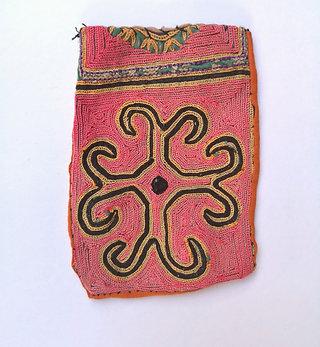 Uzbek pink silk pouch