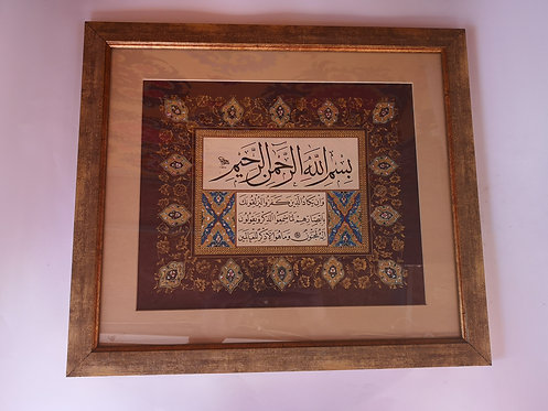 Contemporary Calligraphy and Tezhip From The Qur'an
