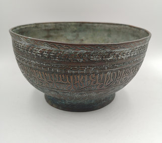 Ottoman Erzurum edged copper bowl