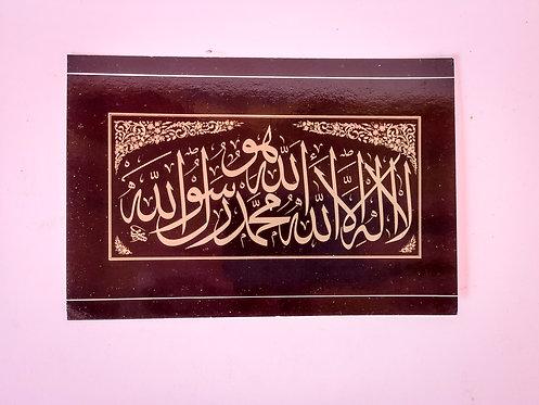 Ottoman Calligraphy Postcard