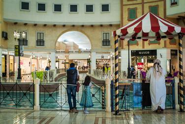 Doha Villaggio Mall Qatar