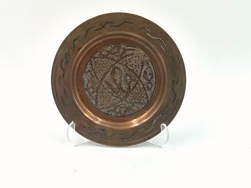 Damascus mini copper silver plate 1900s