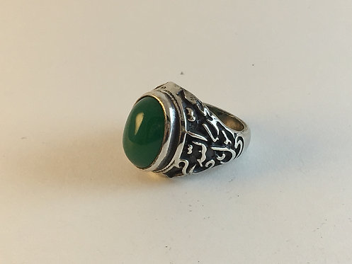 Afghan Silver Green Agate 3D Scripted Ring