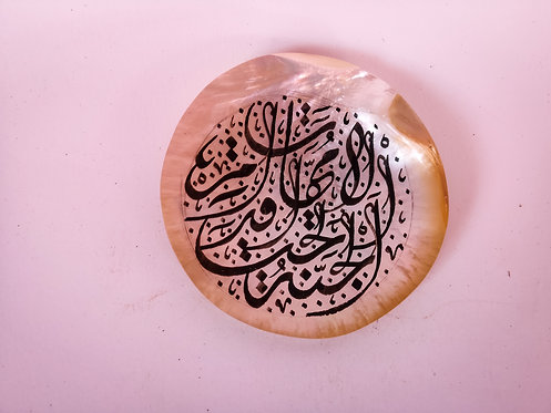Calligraphy on Mother of Pearl