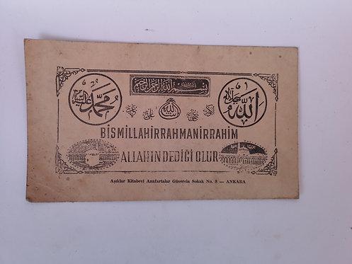 "Printed Calligraphy ""Bismillahirrahmanirrahim"" 1920s"