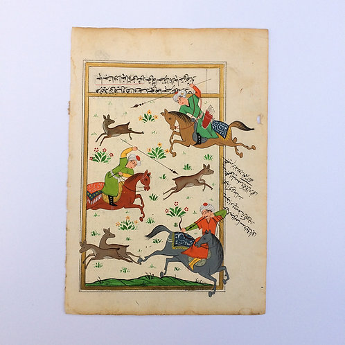 Ottoman Hunting Scene Miniature