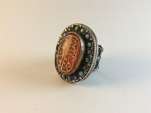 Afghan Turcoman Od Agate Silver Ring