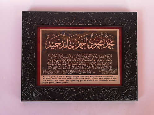 Ottoman Calligraphy Print in Frame