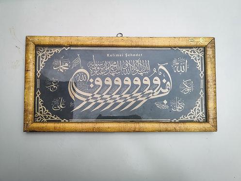 Ottoman Calligraphy Pillars of Faith