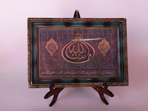 1930's Printed Calligraphy in Original Wood Frame